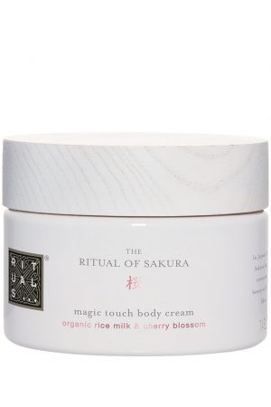 Rituals Sakura - Body Cream 220 ml